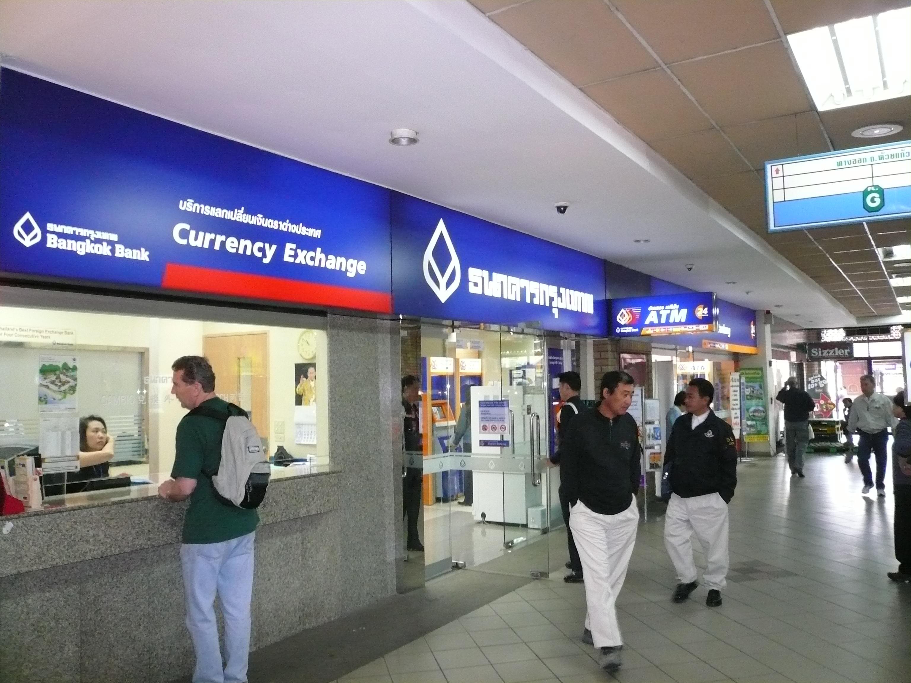 銀行口座の<br />  開設立会い